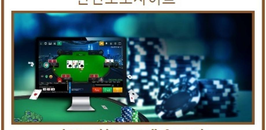 Casino Loosen up; it is Play Time